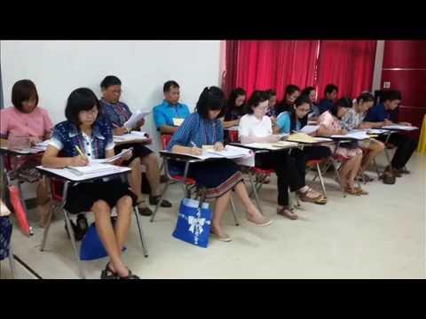 ครูคัดกรอง รุ่น 2 สพม เขต 23