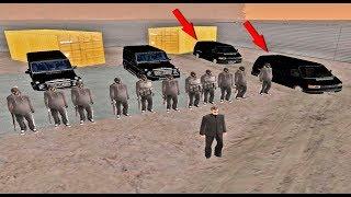 БРИГАДА ЕДЕТ НА СДЕЛКУ ПРОДАВАТЬ ОРУЖИЕ И НАРКОТУ! GTA:CRMP