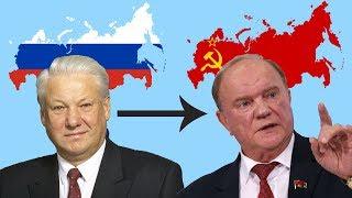 Как коммунизм мог бы вернуться в Россию ?