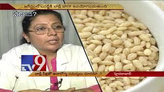 Barley water for better immunity! TV9