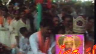 Taj wali Sarkar 1 pir Dilshad Hussain shah1999.mpg