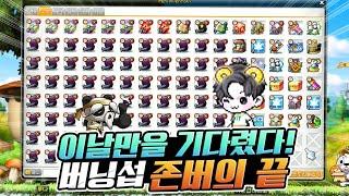 꽉찬 버닝섭 소비창 ㅗㅜㅑ 이건 못 참지! 캡존탁 스펙…