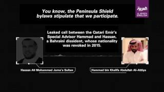 Recordings show Qatar conspiring against Gulf policy in Bahrain