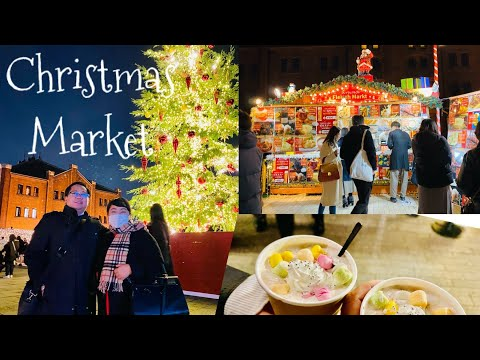 Christmas Market| Red Brick Warehouse Yokohama| Best Place to Celebrate Christmas in Yokohama