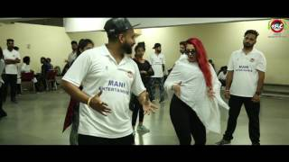 MANI ENTERTAINERS -