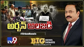 Big News Big Debate :​ Urban Naxals - Rajinikanth TV9