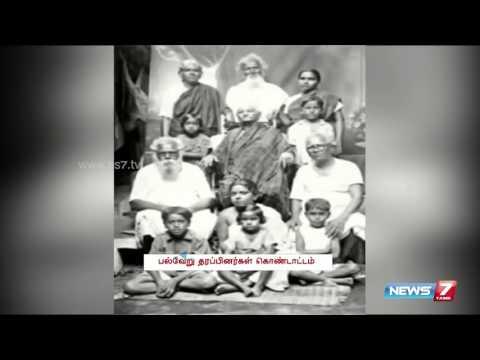 Periyar E. V. Ramasamy on his 137th birthday | Tamil Nadu | News7 Tamil