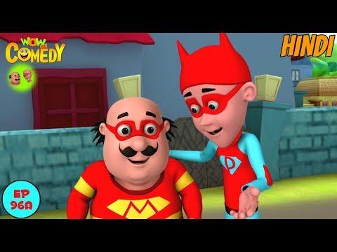Don The Magician - Motu Patlu in Hindi - 3D Animated cartoon series for kids thumbnail