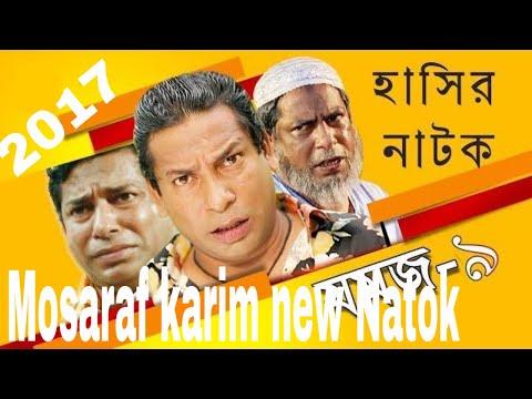 Jomoj 9  জমজ ৯  Bangla Natok  Mosharraf Karim & Jui Karim