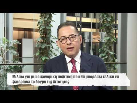 Μήνυμα Gianni Pittella, προέδρου ευρωομάδας S&D για τη Συνδιάσκεψη της Δημ. Συμπαράταξης