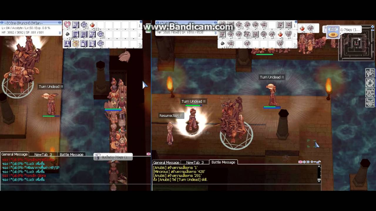 Ragnarok m eternal love: high priest turn undead/support full.
