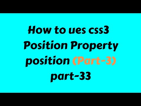 CSS3 Beginner Tutorial 2019 Bangla part 33 Position Property part 3 thumbnail