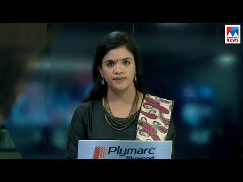 സന്ധ്യാ വാർത്ത | 6 P M News | News Anchor - Shani Prabhakaran | February 20, 2018