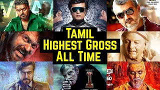 25 Tamil Highest Grossing Movies List All Time | Vijay, Ajith Kumar, Rajinikanth, Suriya