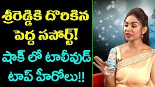 Sri Reddy Got Big Support | Casting Couch Contr...