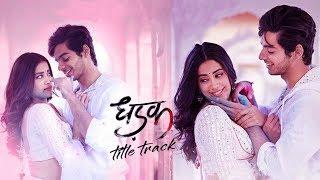 Dhadak - Title Track Out | Dhadak | Ishaan & Janhvi | Ajay Gogavale & Shreya Ghoshal | Ajay-Atul