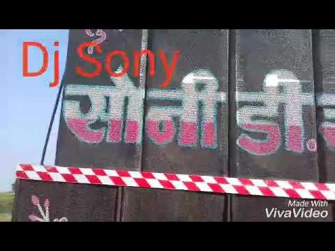 Dj Sony pawan Dhakne