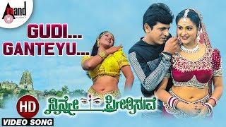 Ninne Preetisuve Gudi Ganteyu Full HD Song 2019 Dr Shivarajkumar Raasi Kannada