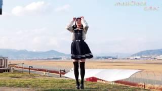 【Dance cover】私の彼女マリス身長148-musiClock