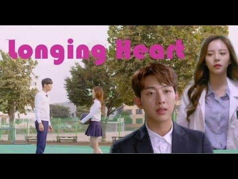 เรื่องย่อซีรี่ย์เกาหลี longing heart  : My first love