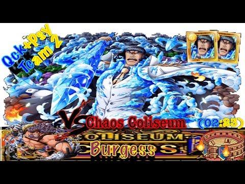 (OPTC)(JPN)Double Legend Kuzan V2 Chaos Coliseum Burgess 50 Stamina T2
