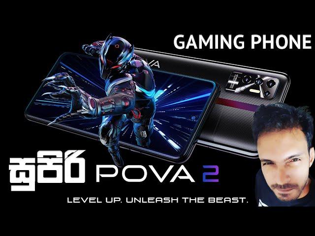 සුපිරි Gaming Mobile එකක් | Techno Pova 2 Gaming Review