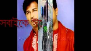 bangla song akaki gobir ratai asif.mpg
