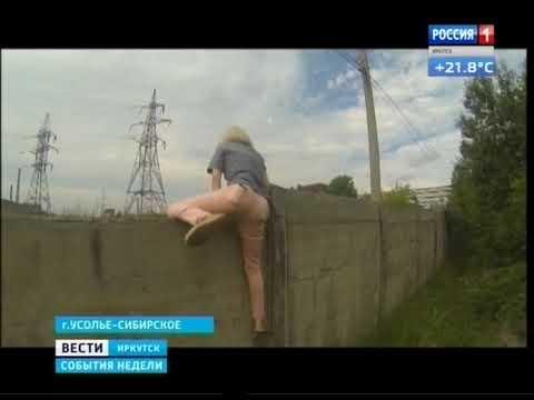 Утечка химического вещества произошла на предприятии в Усолье Сибирском