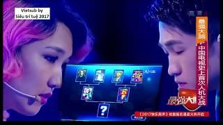 Siêu trí tuệ 2017, Tập 36: Dư Dịch Bái vs Yanjindulam