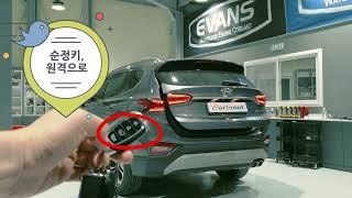 [일여섯] 현대자동차 산타페 TM 전동트렁크! 프리미엄…