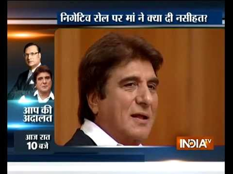 Aap Ki Adalat : Know why Raj Babbar's mother cried after watching him in a negative role