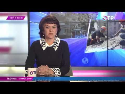 На телеканале «ОТР» обсудили реализацию программ капремонта