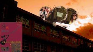 """あまゆーず 映画 """"ALWAYS 三丁目の夕日 64""""では 梵天堂病院・サンシャイ..."""