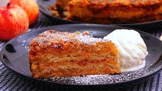 Обалденный Яблочный Пирог! | Apple Pie | Кулинарим с Таней