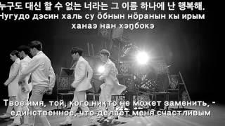 [MV] 마이네임 (MYNAME) - Day by Day (День за днем) [Rus Sub] (рус. саб.)