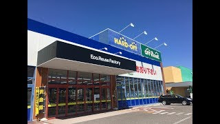 Retro Game Shopper Japan - Hard Off - Matsumoto Hirata Store - Nagano Prefecture - ハードオフ 松本平田店  長野県