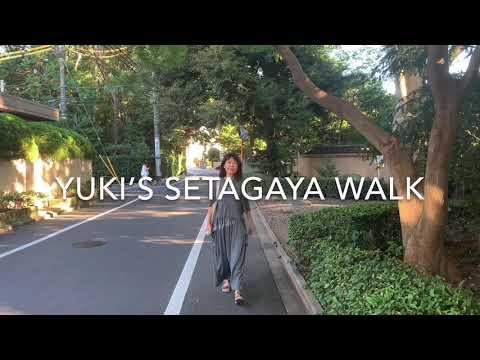 Yuki's SETAGAYA Walk♡Nice Museums In Setagaya