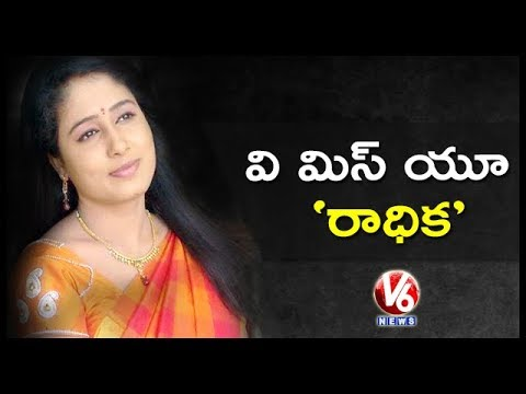 Anchor Radhika Ends Life, V6 News Management Pays Tributes | V6 News