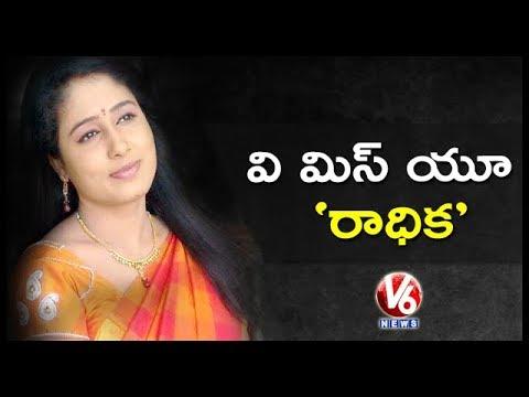 Anchor Radhika Ends Life, V6 News Management Pays Tributes | V6 News