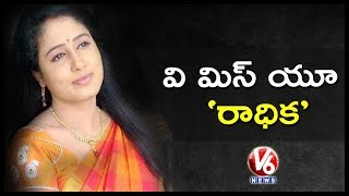 V6 News channel anchor Radhika Reddy allegedly committed suicide on...