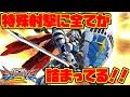 【EXVS2実況】メタルロボット魂とのコラボで参戦!剣と魔法で戦え!!【騎士ガンダム視点】