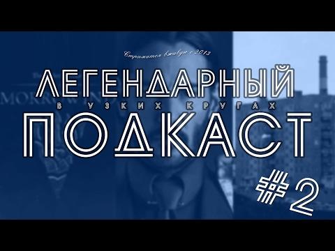 Смотреть фильм Джон Уик 2 (2017)