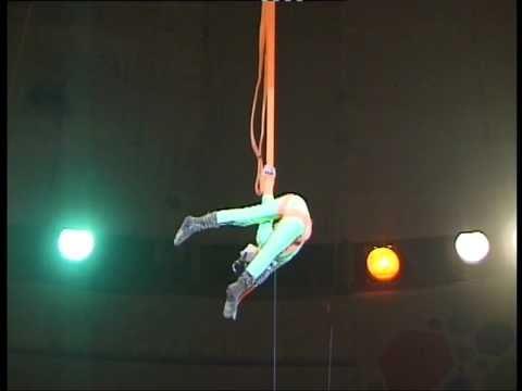 «Цирковой
