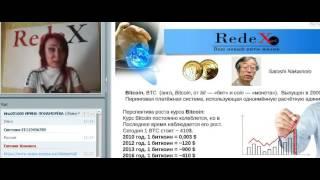 Презентация Компании REDEX Евгения Коневега 06/09/2016
