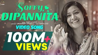 Dipannita Sorry Dipannita By Tarif And Shifat Mp3 Song Download