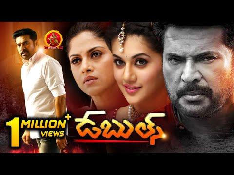 Taapsee Latest Telugu Movie | Doubles | Mammootty  | Nadhiya | Latest Telugu Movies