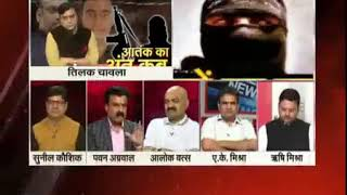 CEO DSA, Pawan Agrawal speaks on the Challenges to counter Terrorism in J&K on India Voice TV