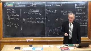 Урок 174. Задачи на 1-й закон термодинамики - 2