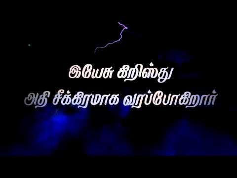The Last Warning !!(Tamil) thumbnail