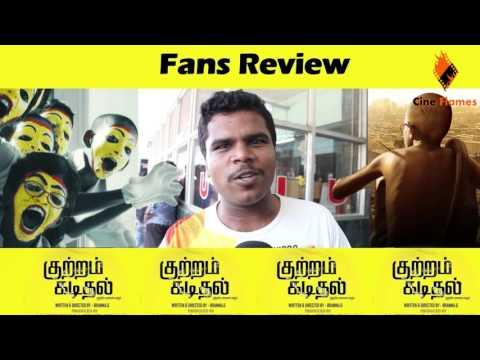 Kuttram Kadithal Movie Review - FANS REVIEW - National Award Winner - CF